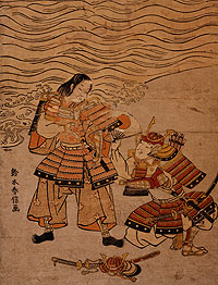 A Japanese woodblock print of a Samurai.
