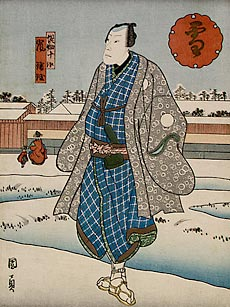 Samurai wearing waraji Utagawa Kunikazu, 1855 © Asian Art and Archaeology Inc./CORBIS